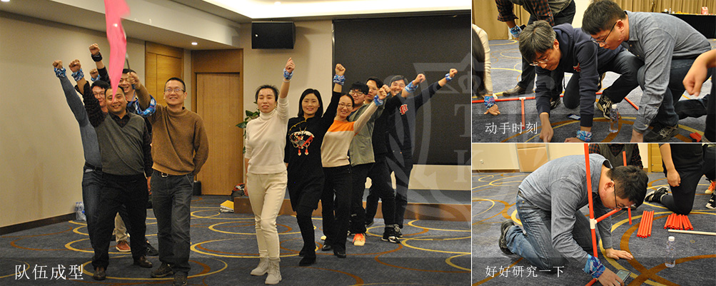 青穎飛帆2020體驗拓展培訓|青穎飛帆,拓展訓練,王亞飛案例,'凝聚青春活力,共創非凡明天'專題