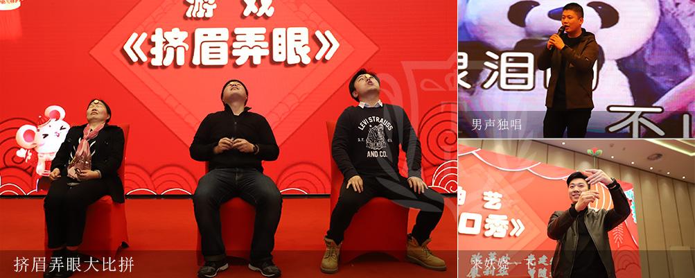 南京市國資委2020年迎新春晚會 南京市國資委,年會,王亞飛案例。