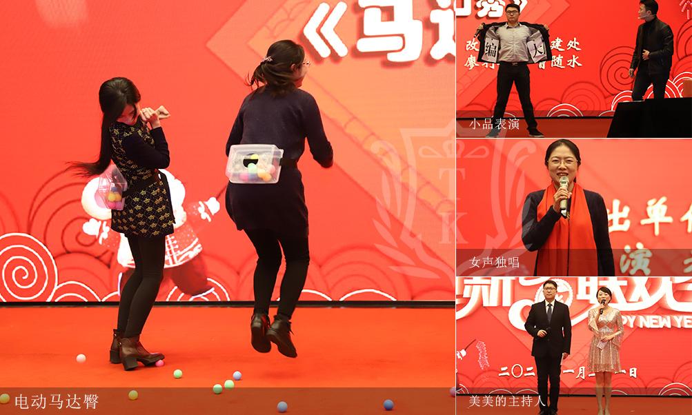 南京市國資委2020年迎新春晚會|南京市國資委,年會,王亞飛案例。